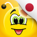 Learn Japanese 15,000 Words Mod Apk Premium Unlimited Free